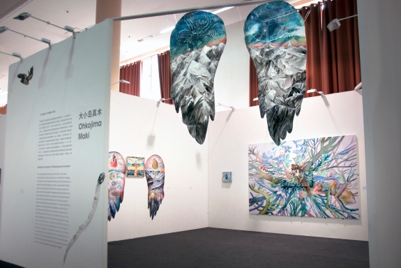 exhibition-view-iomante.jpg